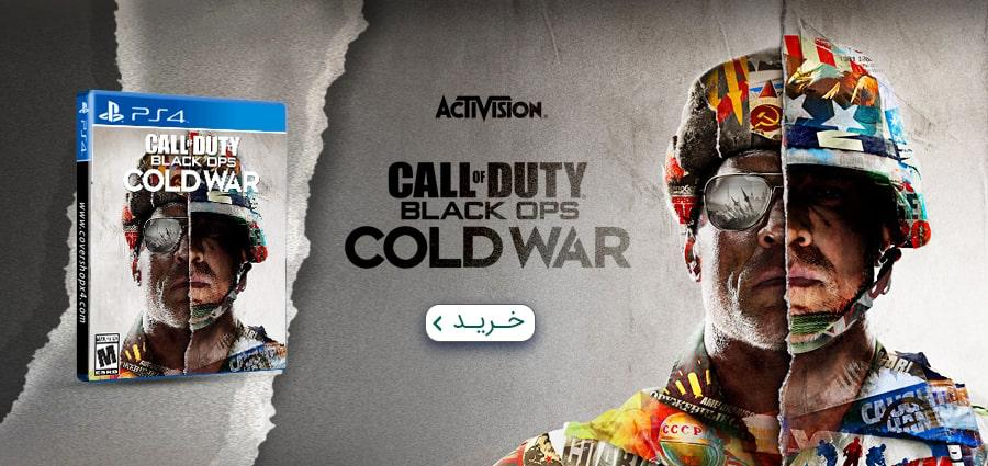بازی Call Of Duty: Black Ops Cold War نسخه ps4