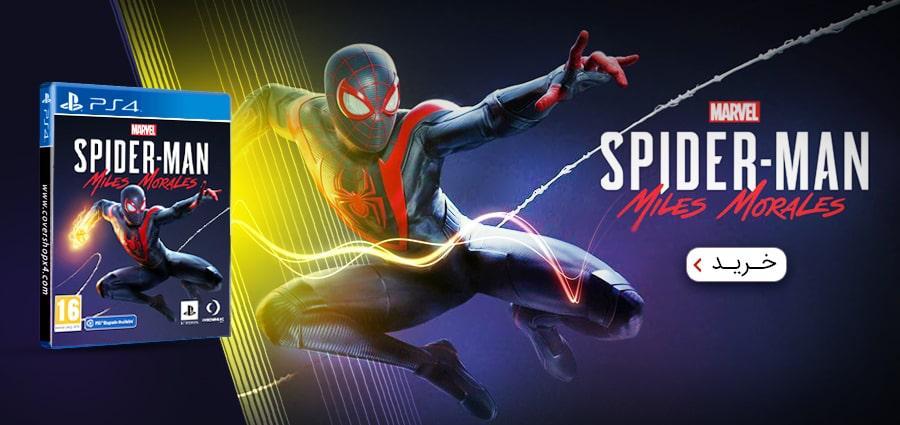 بازی Spider-Man: Miles Morales نسخه ps4