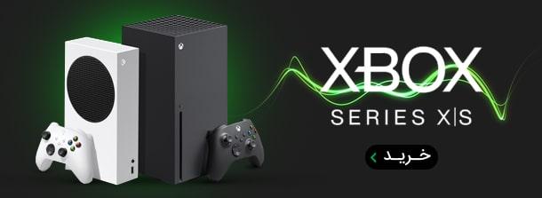 کنسول xbox سری x